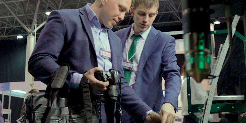 Международная промышленная выставка «MashExpo Siberia / МашЭкспо Сибирь»